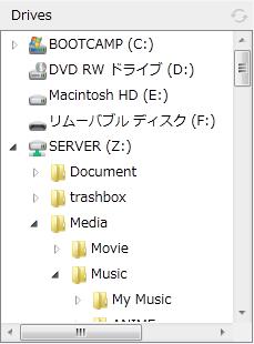 sb_drives.png